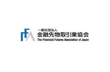 Financial Futures Association of Japan